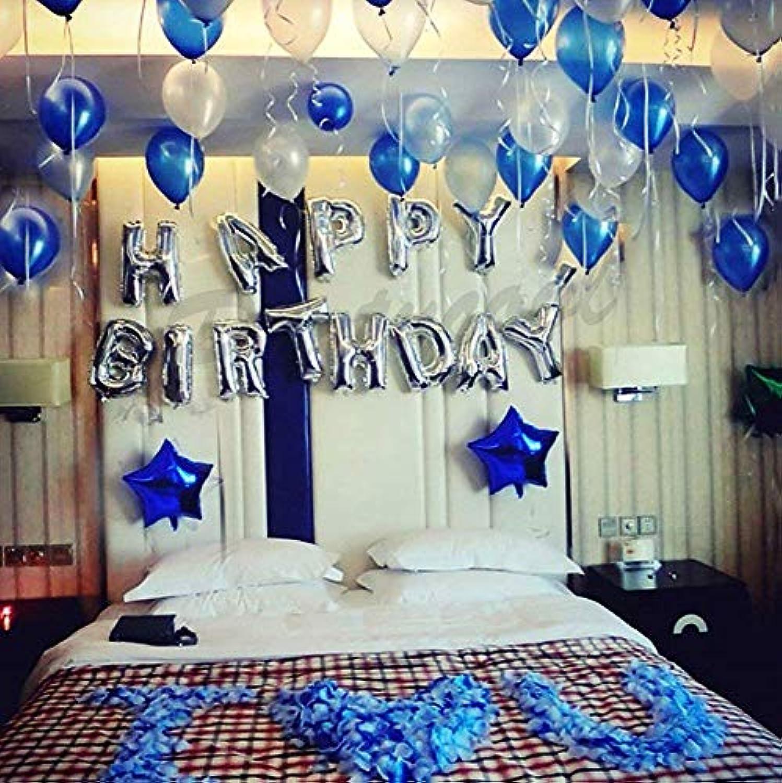 誕生日 バルーン HAPPY BIRTHDAY 飾り付け 風船 バースデー デコレーション セット バルーン パーティー お祝い 装飾 JM009