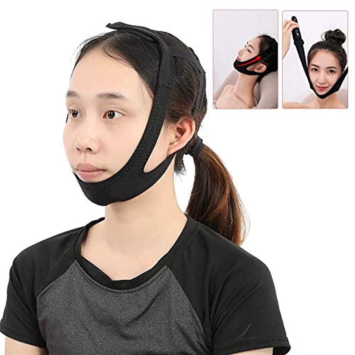 ロープ悪意のある参照するVラインフェイシャルスリミングベルト-フェイスリフトマスク-肌を引き締めるための顔補正シェーパー包帯、ダブルチンとアンチリンクルの除去