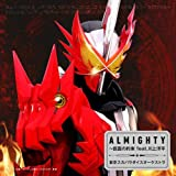 ALMIGHTY~仮面の約束 feat.川上洋平(CD)