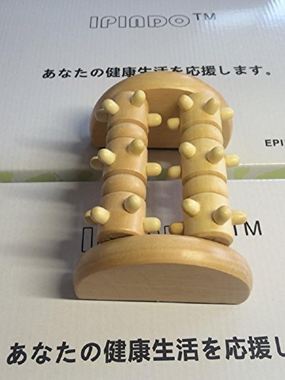 日付付き虫スペルIPINDO(イッピンドウ)フットマッサージ器 足つぼマッサージ 足裏 ツボ押し ローラー 木製 リラクゼーション