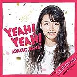 Yeah! Yeah!(期間生産限定盤)(グッズ付)(特典なし)