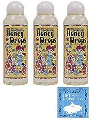 ハニードロップス150mL HoneyDrops150 ×3本 +1回使い切り水溶性潤滑ローション