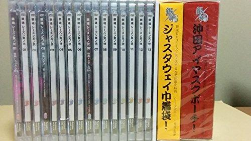 銀魂 シーズン其ノ弐 完全生産限定版 全13巻セット [マーケットプレイス DVDセット]
