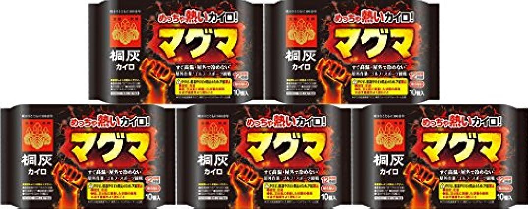 トレイルアームストロングテニス【5個セット】めっちゃ熱いカイロ マグマ 10個入