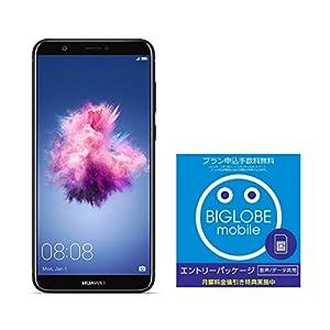 Huawei 5.65インチ nova lite 2 SIMフリースマートフォン ブラック※クリアケース、イヤホンマイク付属※【日本正規代理店品】 NOVA LITE 2/BLACK & BIGLOBE エントリーパッケージセット