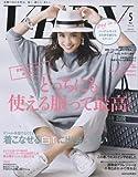 VERY(ヴェリィ) バッグinサイズ 2018年 05 月号 [雑誌]: VERY(ヴェリィ) 増刊