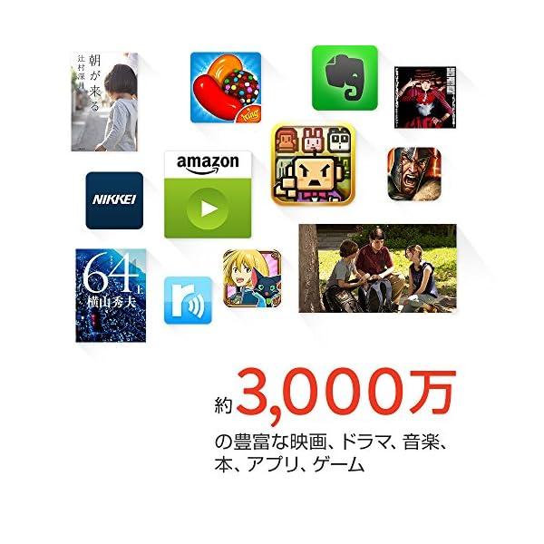 Fire HD 10 タブレット 32GB、ブ...の紹介画像5