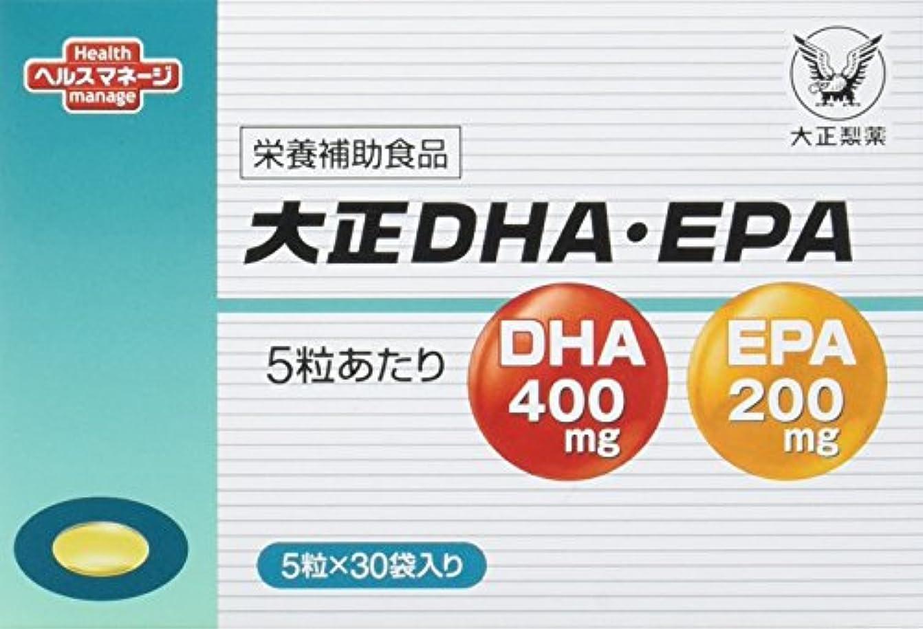 魔法連続した軸大正DHA?EPA