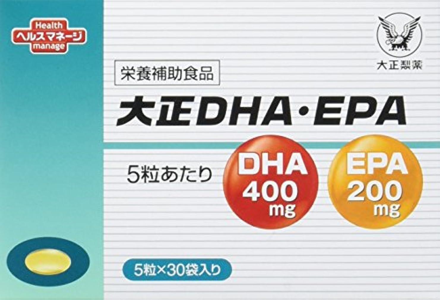 インチペレット好戦的な大正DHA?EPA