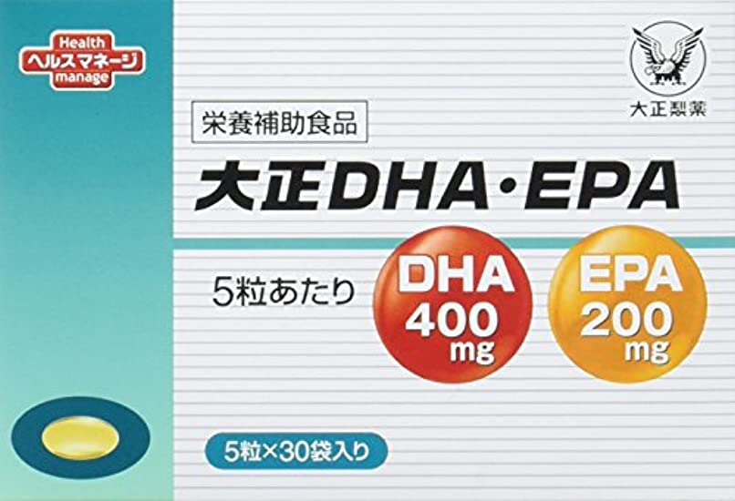大正DHA?EPA