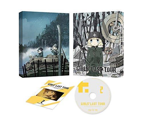 少女終末旅行 2 [Blu-ray]