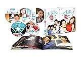 大丈夫、愛だ DVD SET1【お試しBlu-ray(第1話~第3話)付き】[DVD]