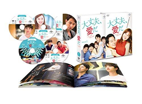 大丈夫、愛だ DVD SET1 (お試しBlu-ray(第1話~第3話)付き)の詳細を見る