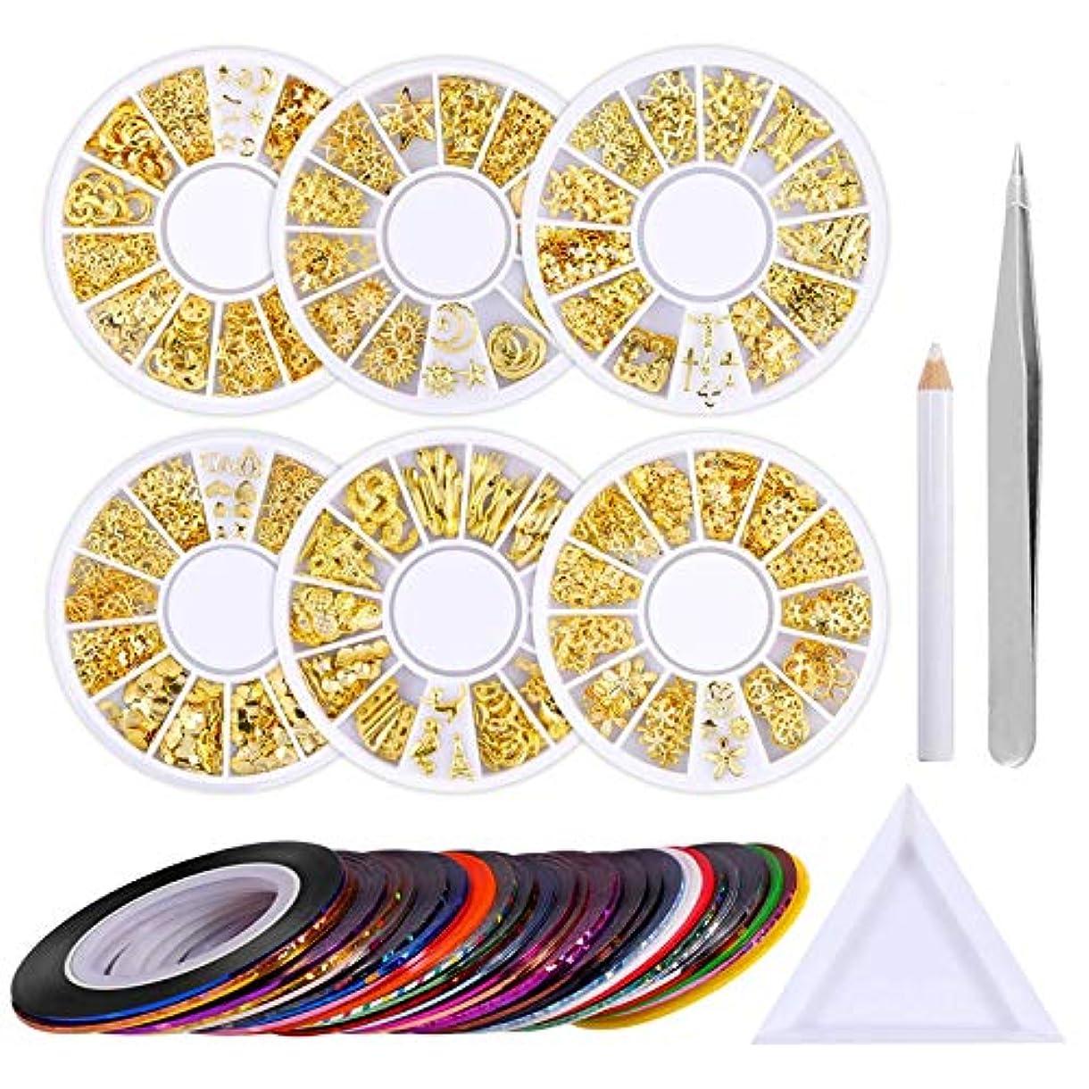 概念麦芽起点3Dネイルアートデコレーションブリオン ネイルデザイン ミックス日式パーツ シルバー&ゴールド 精選6種ラウンドケースセットピンセット付工具
