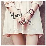 Lee Jin Ah Vol. 1(韓国盤)