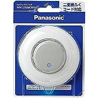 パナソニック(Panasonic) 10Aフットスイッチ ホワイト /P WH5709KWP 【純正パッケージ品】