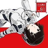 ラジオCD「シドニアの騎士 綾と綾音の秘密の光合成」Vol.1