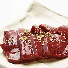 博多若杉 ホルモン屋さんの牛レバー 生レバー 小分け 加熱用 焼肉用 (300g 【100g×3】)