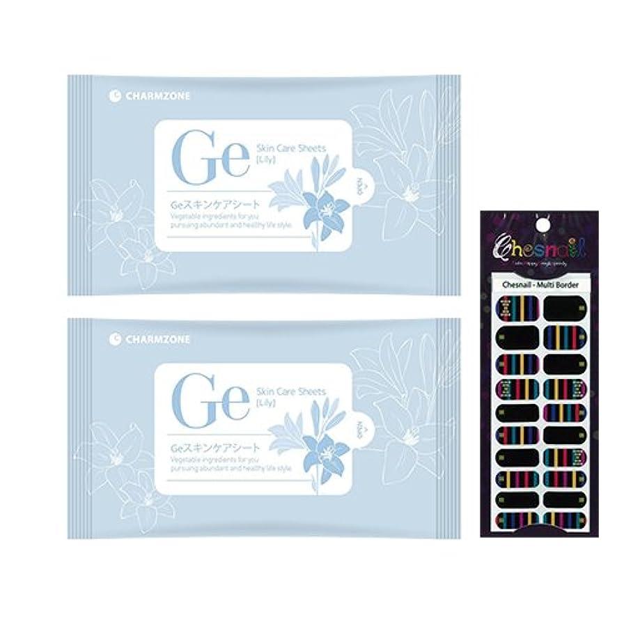 グリーンバック腹部シプリーチャームゾーン Geスキンケアシート 10枚 選べる2個セット (リリー, リリー) + おまけ(チェスネイル)付き