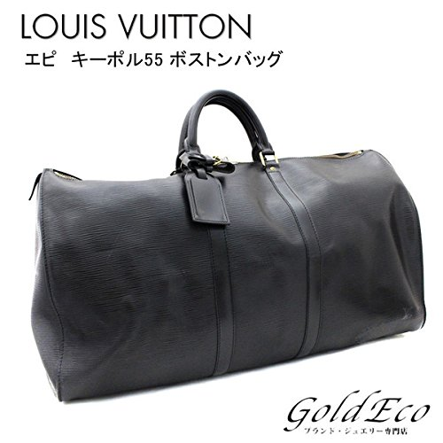 LOUIS VUITTON (ルイヴィトン)エピ キーポル55 ボストンバッグ M59142 ノワール(中古)レディース メンズ ブラック バッグ ハンドバッグ 旅行用バッグ