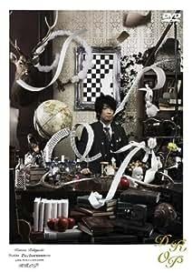 Kentaro Kobayashi Solo Performance Live Potsunen 2008 『DROP』 [DVD]