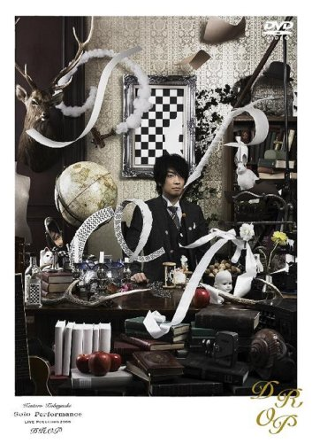 Kentaro Kobayashi Solo Performance Live Potsunen 2008 『DROP』 [DVD]