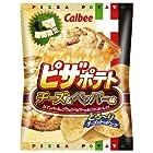 カルビー ピザポテトチーズ&ペッパー味 70g×12袋