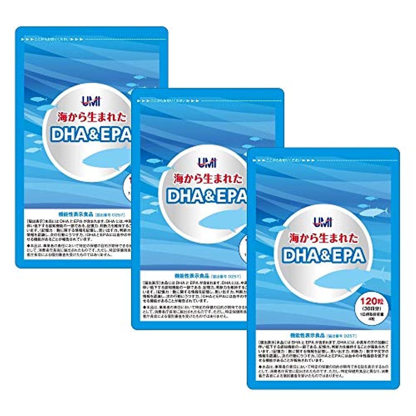 強打誤解するクリームDHA&EPA 3袋セット360粒(1袋120粒入り)