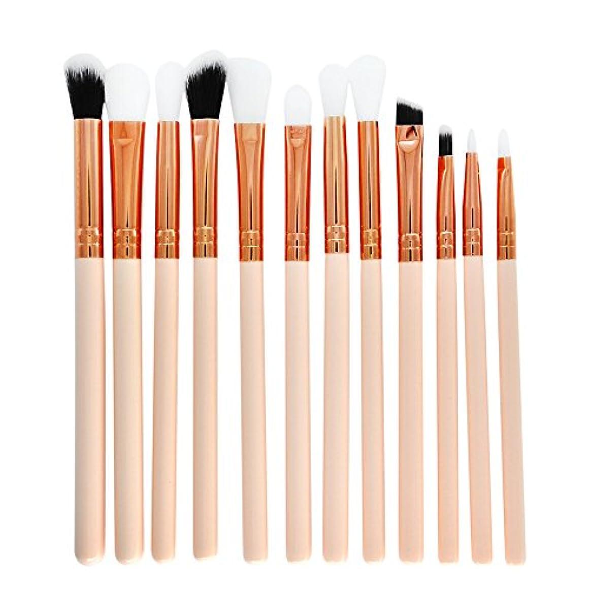12 本セット化粧筆 | メイクアップブラシセット アイシャドウメイクブラシ| コスメチック化粧ブラシキットビューティーツール (ホワイト)