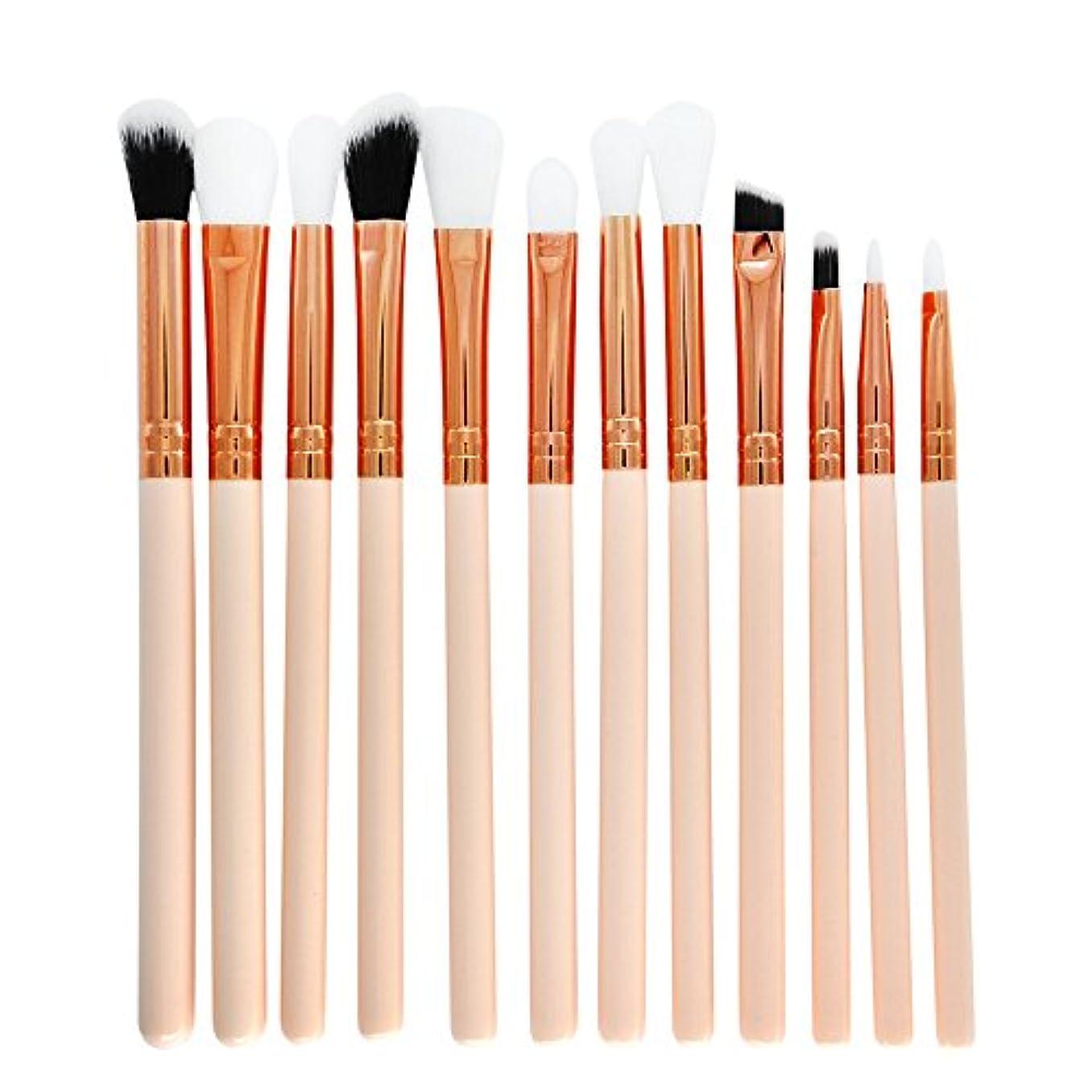 マオリ協会食品12 本セット化粧筆 | メイクアップブラシセット アイシャドウメイクブラシ| コスメチック化粧ブラシキットビューティーツール (ホワイト)