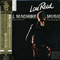 Metal Machine Music by Lou Reed (2006-08-21)