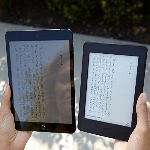 Kindle Paperwhite、電子書籍リーダー、Wi-Fi 、ブラック、キャンペーン情報つきモデル