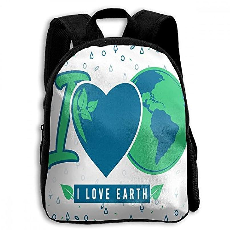 再生第ベーリング海峡キッズ リュックサック バックパック キッズバッグ 子供用のバッグ キッズリュック 学生 地球保護 持続可能 アウトドア 通学 ハイキング 遠足