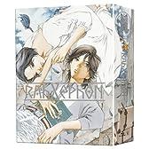 ラーゼフォン Blu-ray BOX