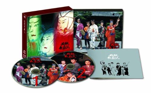 必殺剣劇人 DVD-BOX
