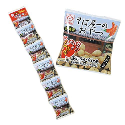 そば屋のおやつ (島とうがらし味) 290323 16g×5袋×4セット サン食品 人気のソーキ(スペアリブ) そばとナッツが絶妙なコンビネーションの豆菓子 沖縄土産やおつまみに