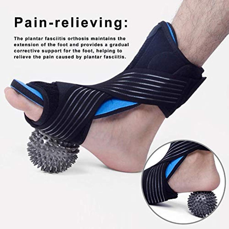 iBaste マッサージ ボール 付き 調節 可能 な 足首 サポート スタビライザー 足底 筋 膜 炎 ナイト スプリント 足 装具 サポート 足底 筋 膜 炎 の 効果 の な 緩和 痛み 足底 筋 膜 炎 typical
