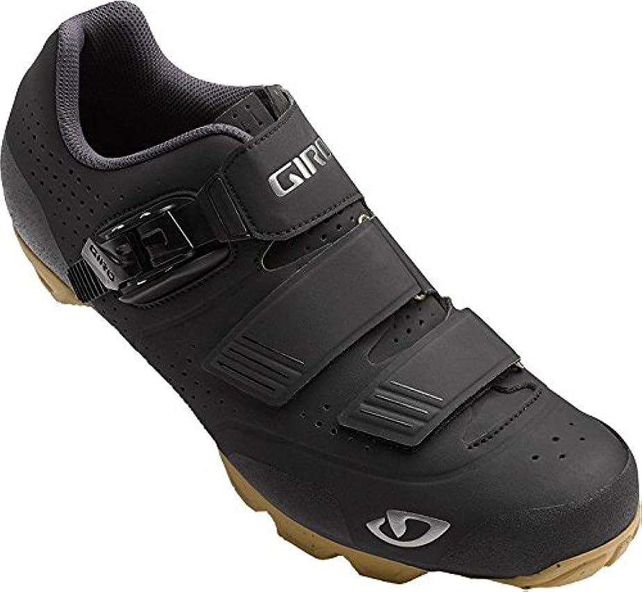 建築にぎやか輝く[ジロ] メンズ サイクリング Men's Privateer R Cycling Shoes [並行輸入品]