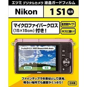【アマゾンオリジナル】 ETSUMI 液晶保護フィルム デジタルカメラ液晶ガードフィルム Nikon Nikon1 S1専用 ETM-9149