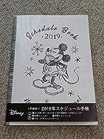 残りわずかです!お急ぎください! ミッキー ディズニー スケジュール帳 B6 2019年 1月始り カレンダー 日記 ダイアリー 手帳 ミニー