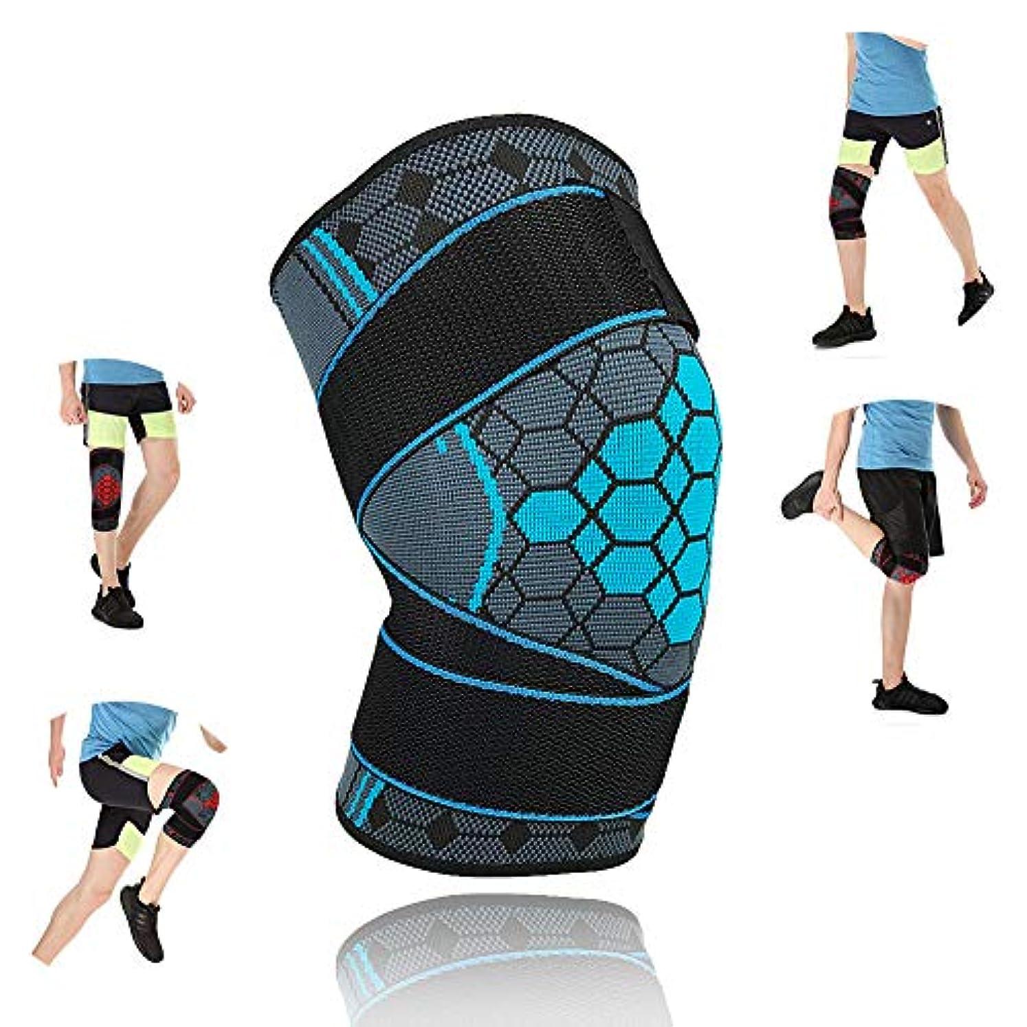 病気知覚的私たち圧迫膝:ランニング、スポーツ、関節や足首の痛みの軽減、関節炎、創傷治癒のための保護
