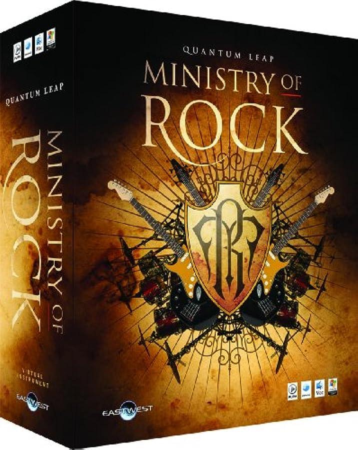 危険寄付ぶら下がるEastWest Quantum Leap Ministry Of Rock ロックサウンドコレクション