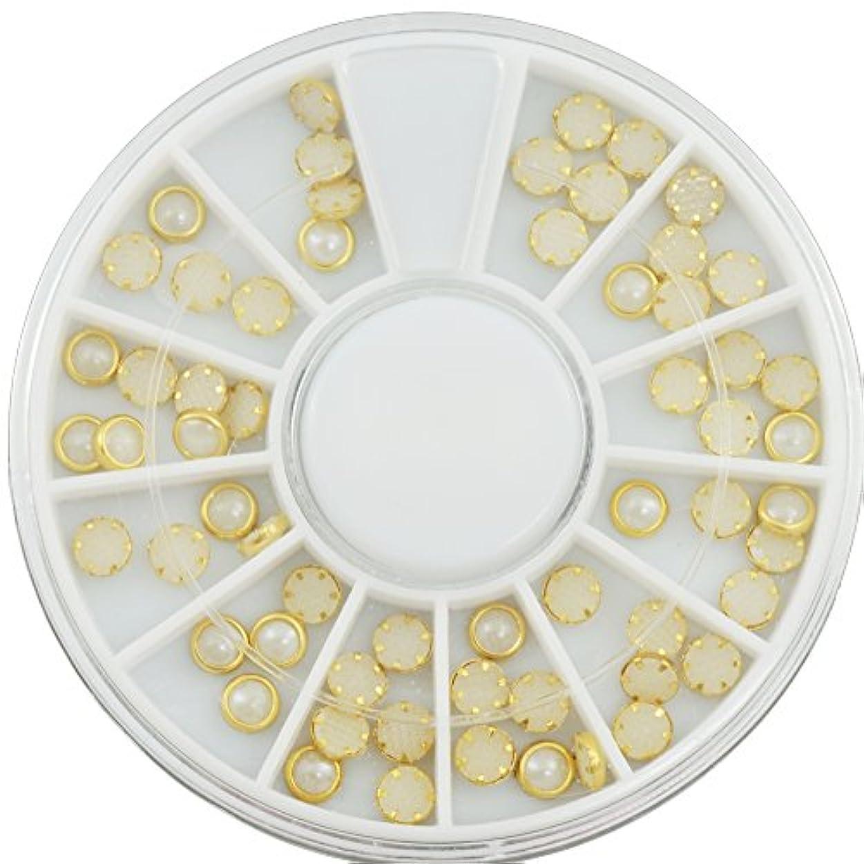 味わうガム失うネイルパーツ メタル枠付きパール クリーミーホワイト デコパーツ 4mm