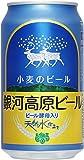 銀河高原ビール 小麦のビール 350ml×6缶セット