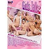 Girls Talk 2 / ブロンド娘たちの秘め事 [DVD]