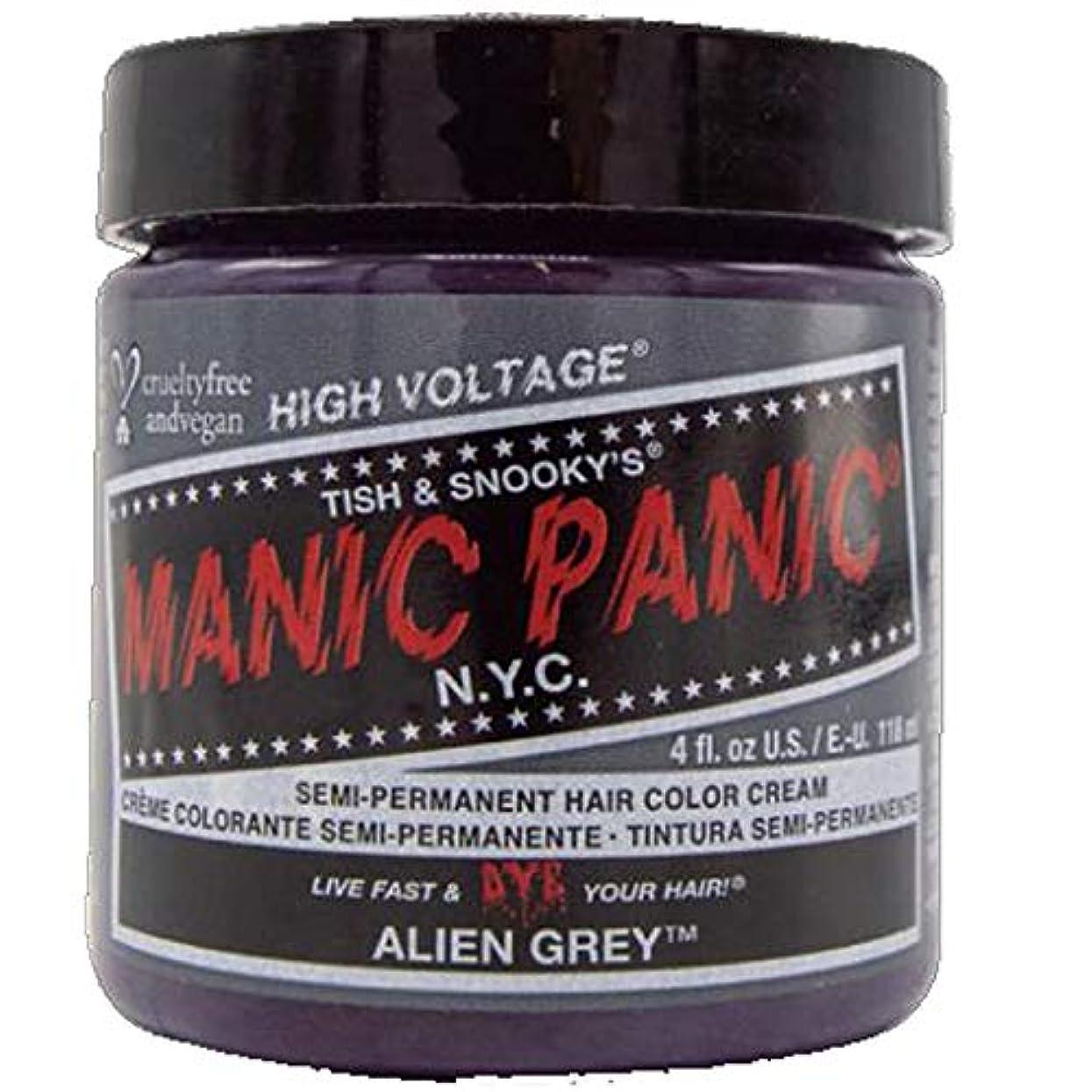 大宇宙硫黄提案するマニックパニック ヘアカラー エイリアングレー