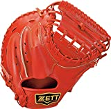ZETT(ゼット) 硬式野球 プロステイタス キャッチャーミット ディープオレンジ(5800) 右投げ用 BPROCM620