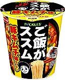 サンヨー食品 ご飯がススム 豚キムチ味ラーメン 68g ×12箱