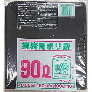 日本技研工業 レジ袋 黒 90L,0.05mm MJ-8B 10枚入 15個セット