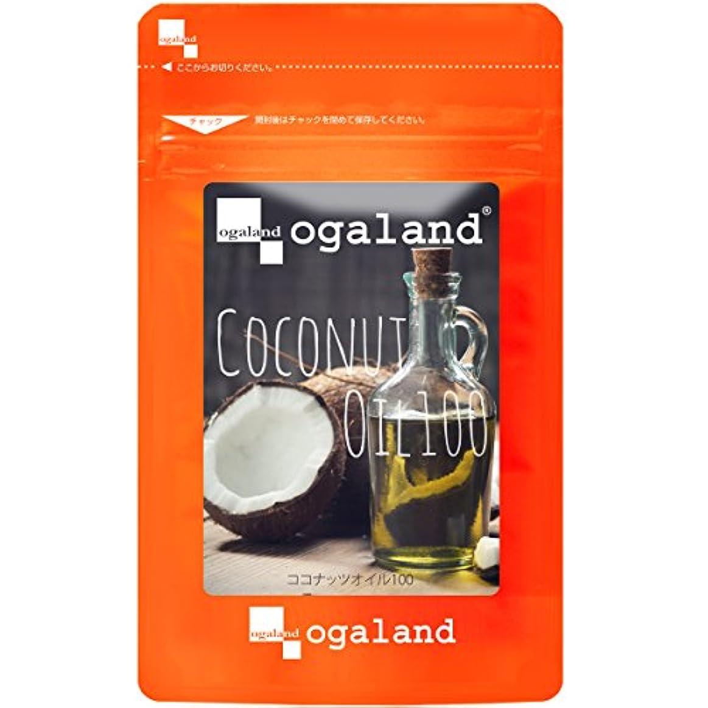 交通有益な洗剤ココナッツオイル 100 (60カプセル/約1ヶ月分)